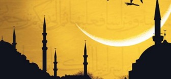 Külliyatta Ramazan Ve Oruç Bölüm 4