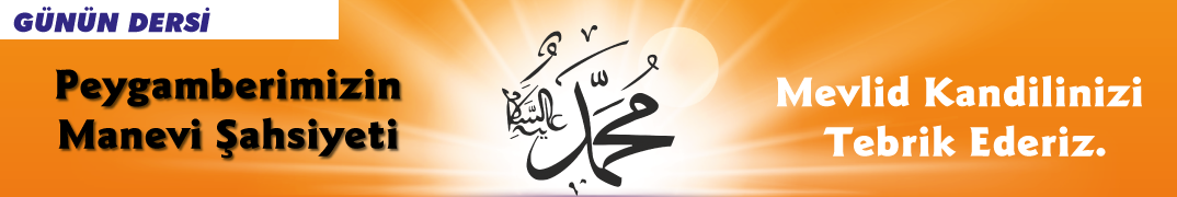 Peygamberimizin (A.S.M) Manevî Şahsiyeti
